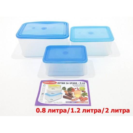 Кутия за храна 3ка правоъгълна 0.8л/1.2л/2л RM, Кутии за храна