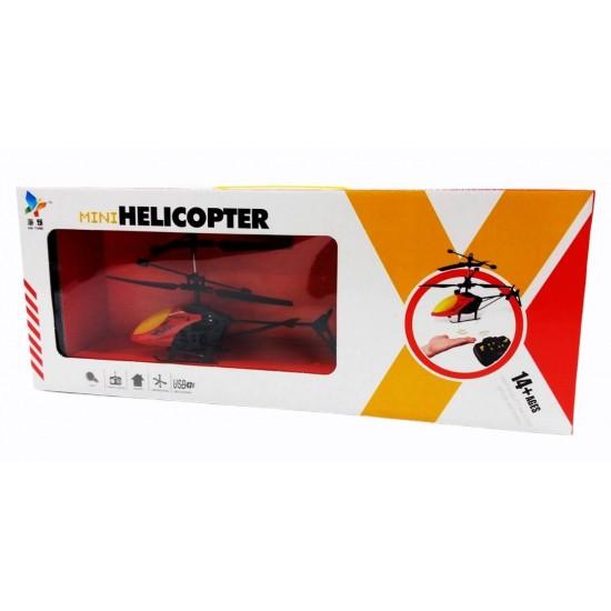 Вертолет с дистанционно №HY722-2, Самолети
